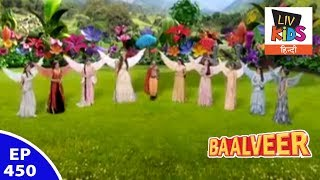 Baal Veer   बालवीर   Episode 450   Where Is Gajju?