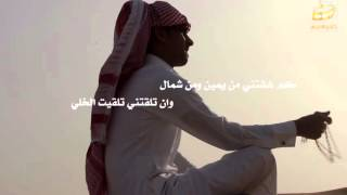 getlinkyoutube.com-شيلة : السحر الحلال - كلمات الشاعر سدآح العتيبي - آداء المنشد فيآض الفهد