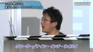 getlinkyoutube.com-町山智浩の映画塾! 「セブン」<予習編> 【WOWOW】#55