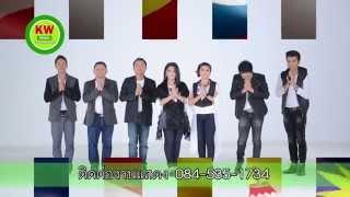 สวัสดีอาเซียน - รวมศิลปิน [Official MV]