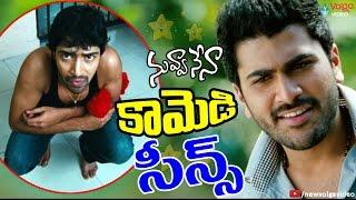 getlinkyoutube.com-Selfie Raja -  Allari Naresh Comedy Scenes - Telugu Back 2 Back Jabardasth Comedy Scenes - 2016