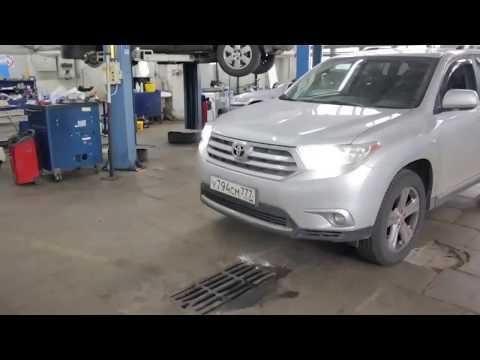Замена масла Toyota Highlander