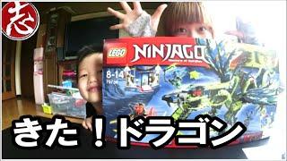 getlinkyoutube.com-#843/【LEGO ninjago】70736レゴニンジャゴーゴースト・モロードラゴン開封!作ってみました!【ココロマン5才】