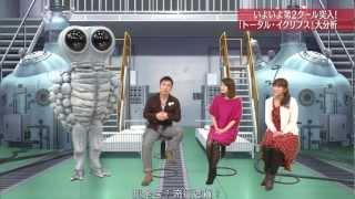 "getlinkyoutube.com-Muv-Luv Total Alternative Eclipse ""Analyze Special"" Chinese hardsubs"