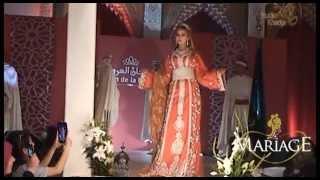 getlinkyoutube.com-Ziana Anouchka ( Mouna Alaoui ) - LeMariage.ma