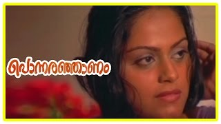 getlinkyoutube.com-Ponnaranjanam movie | Banglow Scene | Innocent | Mala Aravindan | Mamukoya | Mahesh | Usha