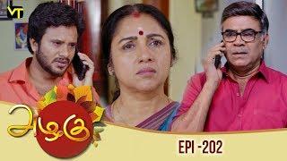 Azhagu - Tamil Serial | அழகு | Episode 202 | Sun TV Serials |  18 July 2018 | Revathy | Vision Time
