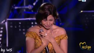 getlinkyoutube.com-بكاء شيرين في أغنية على بالي (حفل موازين ) | Sherine Mawazine 2016 - 3ala Bali