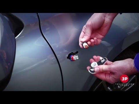 Как самостоятельно заменить лампочку поворотника в машине