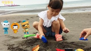 getlinkyoutube.com-디즈니 주니어 옥토넛 모래놀이 2편 장난감 모래성 만들기 Disney Octonauts Sand Play Toys おもちゃ đồ chơi 라임튜브