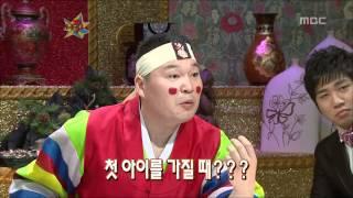 getlinkyoutube.com-황금어장 - The Guru Show, Ha Hee-ra, #09, 하희라 20080319