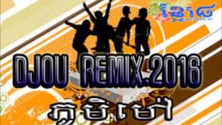 getlinkyoutube.com-ស្គរដៃ DJOU Remix 2016