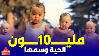 getlinkyoutube.com-كليب مهرجان الحية وسمها (دلع الاطفال) رقص اطفال جامد جدا | يلا شعبي - مهرجانات 2017 جديدة