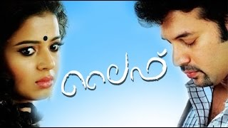 getlinkyoutube.com-LIFE | Niyaz, Sarangi | Malayalam Full Movie HD
