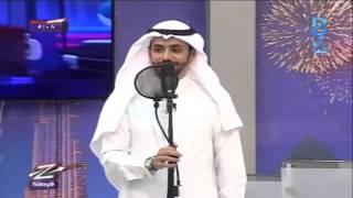 غني يا طير الحمام - عبدالرحمن الخضيري | #زد_فرصتك11