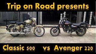 Royal Enfield Classic 500 vs Bajaj Avenger 220