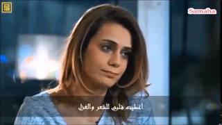أغنية ليلى تركمان الجديدة وادي الذئاب 2015 samaha tube