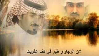 getlinkyoutube.com-شيلة غيدا رضاها حامد بن سمحه