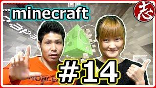 getlinkyoutube.com-【minecraftPE#14】第1の家で久々に作業!広い洞窟発見!スライムと初遭遇♪【マインクラフトPE実況】ココロマンちゃんねる