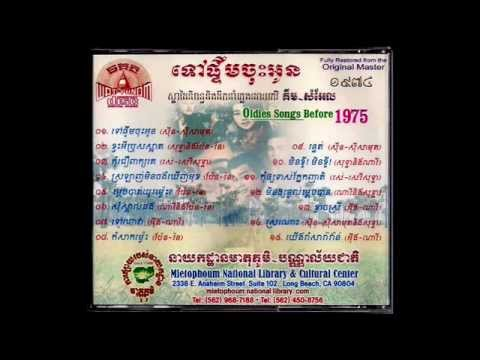 MP CD No. 36:  Tov Ptim Jos Oun - Sinn Sisamouth