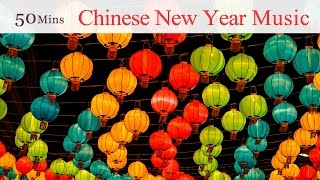 getlinkyoutube.com-★ 50 Mins ★ The Best Festive Music to Celebrate Chinese New Year and Chinese Holidays / 四海歡騰中國新年喜慶音樂