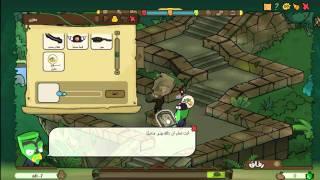 getlinkyoutube.com-طريقة الحصول على الجوهرة الخضراء لفتح باب المعبد   جزر عيش سفاري