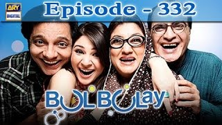 Bulbulay Ep 332 - ARY Digital Drama