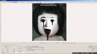 getlinkyoutube.com-怖い画像を可愛くするぉ(^ω^part1)