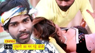 getlinkyoutube.com-तूफानी का मन गई डोली || Tufani Ka Man gayi Doli Tufani lal || Bhojpuri Hot New Latest Song 2016