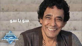 getlinkyoutube.com-Mohamed Mounir - So Ya So | محمد منير- سو يا سو