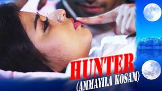 getlinkyoutube.com-HUNTER (Ammaila Kosam)    Latest Telugu Short Film 2015    By Srinivas Puppala