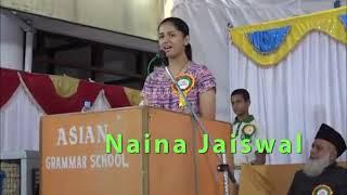 Naina Jaiswal Motivational Urdu speech