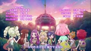 getlinkyoutube.com-アイカツ! 新ED 「ヒラリ/ヒトリ/キラリ」 Aikatsu ! Ending 2