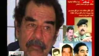getlinkyoutube.com-بيان وصوت صدام حسين انه حي