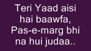 Fana Kanpuri's 'Wahi Aable Hain Wahi Jalan...' sung by Shafqat Ali Khan