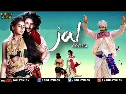 Hindi Movies 2014 Full Movie | Jal Full Movie 2014 | Purab Kohli | Hindi Movies 2014 Full Movie