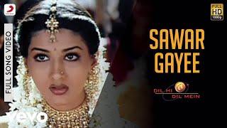 A.R. Rahman - Sawar Gayee Video | Dil Hi Dil Mein | Sonali