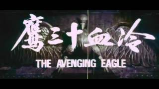 getlinkyoutube.com-The Avenging Eagle (1978) original trailer