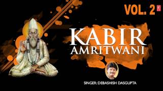 getlinkyoutube.com-Kabir Amritwani Vol.2 By Debashish Das Gupta I Full Audio Song Juke Box