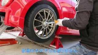 getlinkyoutube.com-【工賃無料】自動車のタイヤ交換方法【やり方簡単】