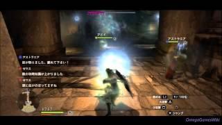 getlinkyoutube.com-Dragon's Dogma: Dark Arisen - 黒呪島 プレイ動画6 - 血も涸れた獄舎 (ガルム、囚人ゴアサイクロプス)