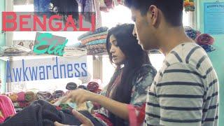 getlinkyoutube.com-Bengali Eid Awkwardness