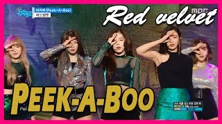 [HOT] Red Velvet   Peek A Boo   레드벨벳   피카부(Peek A Boo), 20171125