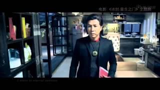 ICEMAN English MV by Jam Hsiao|冰封:重生之門 (冰封俠) 主題曲 蕭敬騰(英文歌詞)소경등