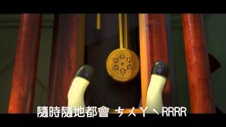getlinkyoutube.com-冰雪奇緣 廁所版 by 場外ㄈㄓ母蛇