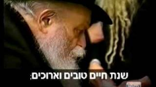 Rebbe praying -2-34.mp4