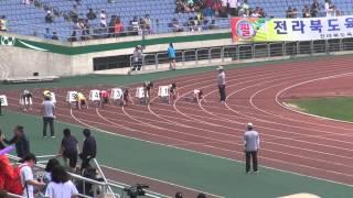 getlinkyoutube.com-제43회 전국소년체육대회 여자초등부 100m 결승 서울홍파초등학교 한서정 금메달