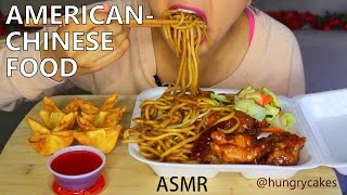 getlinkyoutube.com-ASMR: Orange Chicken and Chowmein (American-Chinese Food) *Eating Sounds*