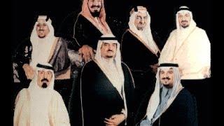getlinkyoutube.com-ABC News investigates Saudi Royal Family lavish lifestyle