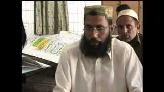 sarai alamgir arshad sina report hath sy lika jany wala Quran e pak ka noskha